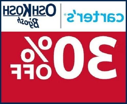 carter s oshkosh 30 percent off coupon