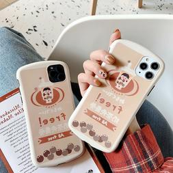 Milk Tea Yellow Cute Soft Glossy Case cover for iPhone 7 8 X